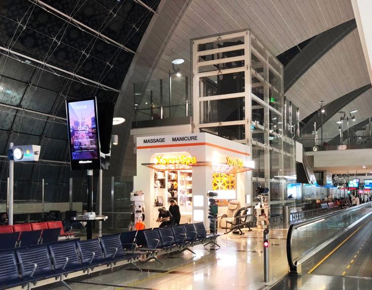 XpresSpa Dubai
