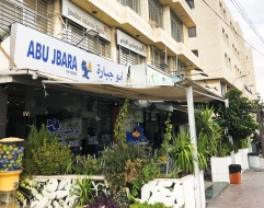 Abu Jbara from the street