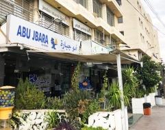 Abu Jbara from the street